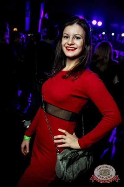 Linda, 1 декабря 2016 - Ресторан «Максимилианс» Новосибирск - 34