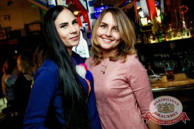 Linda, 1 декабря 2016 - Ресторан «Максимилианс» Новосибирск - 38
