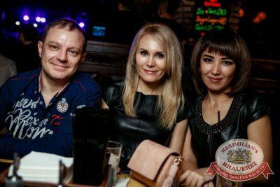 Linda, 1 декабря 2016 - Ресторан «Максимилианс» Новосибирск - 39