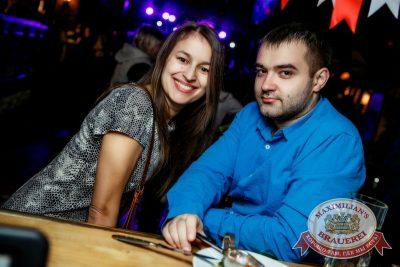 Linda, 1 декабря 2016 - Ресторан «Максимилианс» Новосибирск - 41