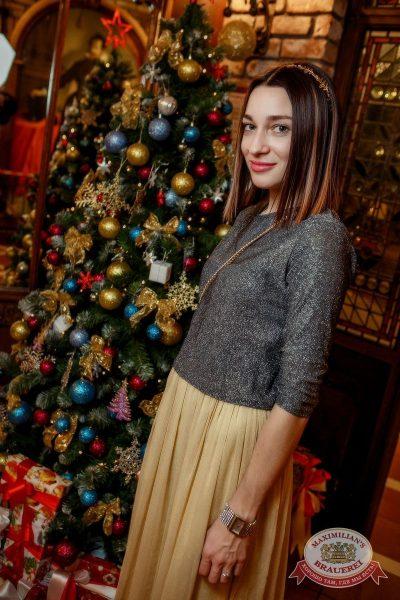 Linda, 1 декабря 2016 - Ресторан «Максимилианс» Новосибирск - 8