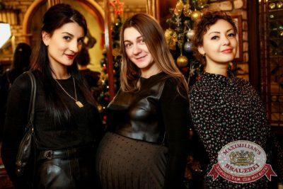 Linda, 1 декабря 2016 - Ресторан «Максимилианс» Новосибирск - 9