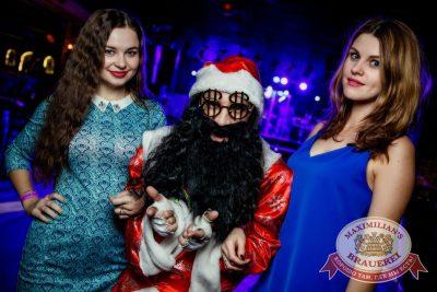 Письмо Деду Морозу: репетиция Нового года, 3 декабря 2016 - Ресторан «Максимилианс» Новосибирск - 1