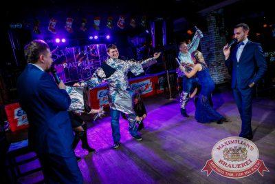 Письмо Деду Морозу: репетиция Нового года, 3 декабря 2016 - Ресторан «Максимилианс» Новосибирск - 11