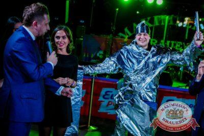 Письмо Деду Морозу: репетиция Нового года, 3 декабря 2016 - Ресторан «Максимилианс» Новосибирск - 12
