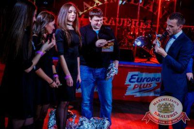Письмо Деду Морозу: репетиция Нового года, 3 декабря 2016 - Ресторан «Максимилианс» Новосибирск - 13