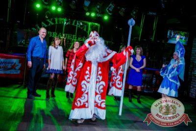 Письмо Деду Морозу: репетиция Нового года, 3 декабря 2016 - Ресторан «Максимилианс» Новосибирск - 17