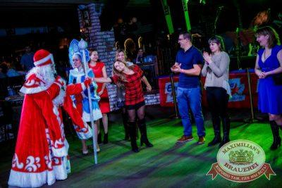 Письмо Деду Морозу: репетиция Нового года, 3 декабря 2016 - Ресторан «Максимилианс» Новосибирск - 18