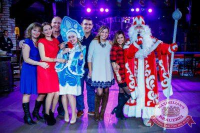 Письмо Деду Морозу: репетиция Нового года, 3 декабря 2016 - Ресторан «Максимилианс» Новосибирск - 19