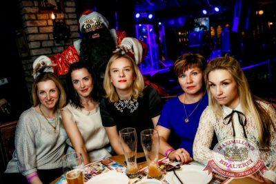 Письмо Деду Морозу: репетиция Нового года, 3 декабря 2016 - Ресторан «Максимилианс» Новосибирск - 25