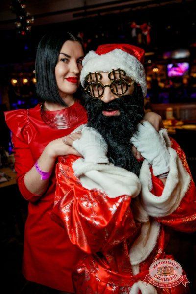 Письмо Деду Морозу: репетиция Нового года, 3 декабря 2016 - Ресторан «Максимилианс» Новосибирск - 26