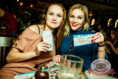 Письмо Деду Морозу: репетиция Нового года, 3 декабря 2016 - Ресторан «Максимилианс» Новосибирск - 27
