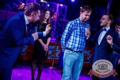 Письмо Деду Морозу: репетиция Нового года, 3 декабря 2016 - Ресторан «Максимилианс» Новосибирск - 3