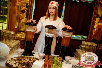 Похмельная вечеринка и Dj Denis Rublev, 1 января 2017 - Ресторан «Максимилианс» Новосибирск - 002
