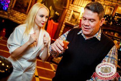 Похмельная вечеринка и Dj Denis Rublev, 1 января 2017 - Ресторан «Максимилианс» Новосибирск - 003
