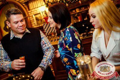 Похмельная вечеринка и Dj Denis Rublev, 1 января 2017 - Ресторан «Максимилианс» Новосибирск - 004