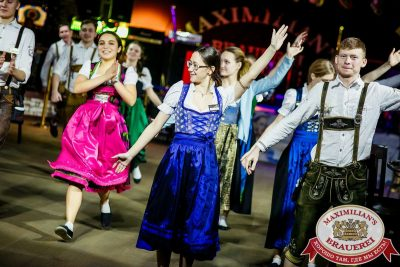 Похмельная вечеринка и Dj Denis Rublev, 1 января 2017 - Ресторан «Максимилианс» Новосибирск - 012