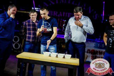 Похмельная вечеринка и Dj Denis Rublev, 1 января 2017 - Ресторан «Максимилианс» Новосибирск - 021