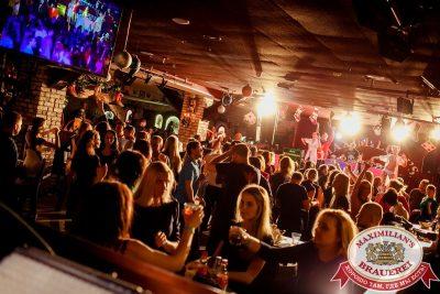 Похмельная вечеринка и Dj Denis Rublev, 1 января 2017 - Ресторан «Максимилианс» Новосибирск - 027