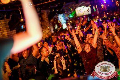 Похмельная вечеринка и Dj Denis Rublev, 1 января 2017 - Ресторан «Максимилианс» Новосибирск - 028