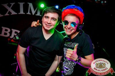 Похмельная вечеринка и Dj Denis Rublev, 1 января 2017 - Ресторан «Максимилианс» Новосибирск - 029