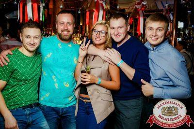 Похмельная вечеринка и Dj Denis Rublev, 1 января 2017 - Ресторан «Максимилианс» Новосибирск - 034