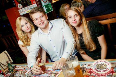 Похмельная вечеринка и Dj Denis Rublev, 1 января 2017 - Ресторан «Максимилианс» Новосибирск - 037