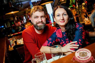 Похмельная вечеринка и Dj Denis Rublev, 1 января 2017 - Ресторан «Максимилианс» Новосибирск - 038