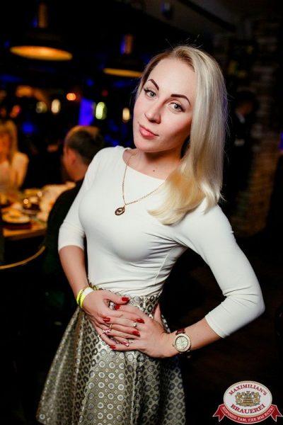 Руслан Белый, 26 января 2017 - Ресторан «Максимилианс» Новосибирск - 018