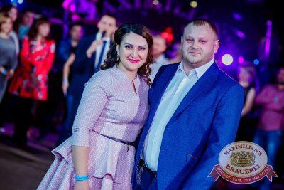 День именинника, 28 января 2017 - Ресторан «Максимилианс» Новосибирск - 10