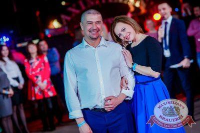 День именинника, 28 января 2017 - Ресторан «Максимилианс» Новосибирск - 11