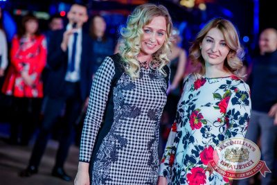День именинника, 28 января 2017 - Ресторан «Максимилианс» Новосибирск - 12