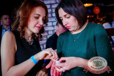 День именинника, 28 января 2017 - Ресторан «Максимилианс» Новосибирск - 18