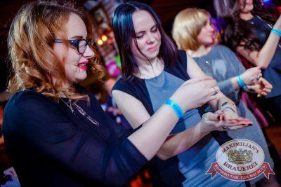 День именинника, 28 января 2017 - Ресторан «Максимилианс» Новосибирск - 19