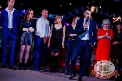 День именинника, 28 января 2017 - Ресторан «Максимилианс» Новосибирск - 21