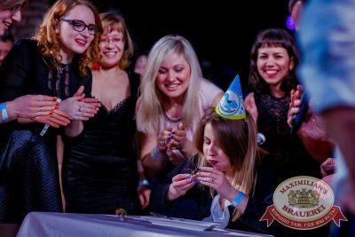 День именинника, 28 января 2017 - Ресторан «Максимилианс» Новосибирск - 23