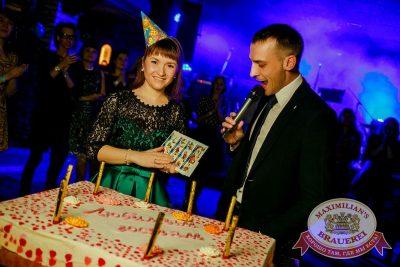 День именинника, 28 января 2017 - Ресторан «Максимилианс» Новосибирск - 30