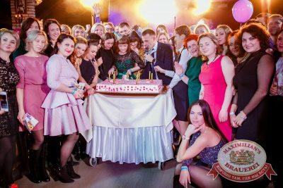 День именинника, 28 января 2017 - Ресторан «Максимилианс» Новосибирск - 31