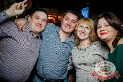 День именинника, 28 января 2017 - Ресторан «Максимилианс» Новосибирск - 33