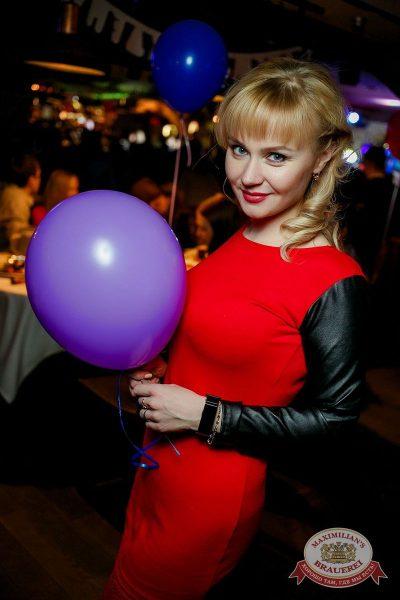 День именинника, 28 января 2017 - Ресторан «Максимилианс» Новосибирск - 35