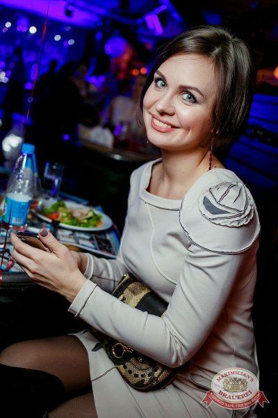 День именинника, 28 января 2017 - Ресторан «Максимилианс» Новосибирск - 39