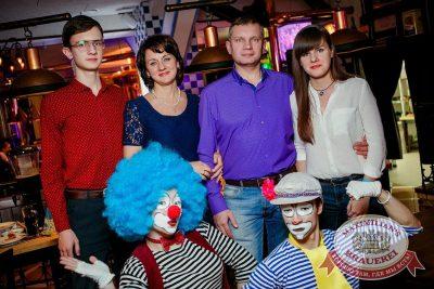День именинника, 28 января 2017 - Ресторан «Максимилианс» Новосибирск - 40