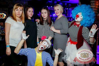 День именинника, 28 января 2017 - Ресторан «Максимилианс» Новосибирск - 41
