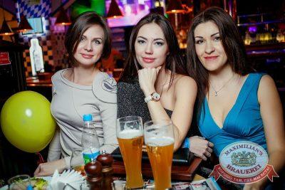 День именинника, 28 января 2017 - Ресторан «Максимилианс» Новосибирск - 44