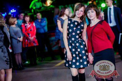 День именинника, 28 января 2017 - Ресторан «Максимилианс» Новосибирск - 9