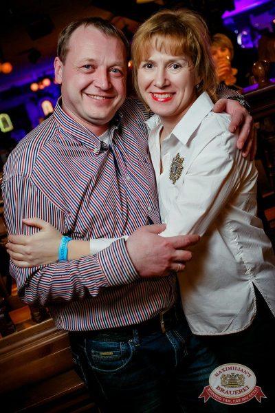Маргарита Суханкина, 1 февраля 2017 - Ресторан «Максимилианс» Новосибирск - 10