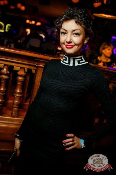 Маргарита Суханкина, 1 февраля 2017 - Ресторан «Максимилианс» Новосибирск - 11