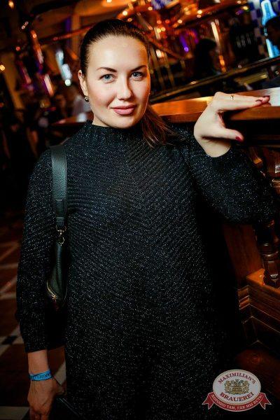 Маргарита Суханкина, 1 февраля 2017 - Ресторан «Максимилианс» Новосибирск - 14