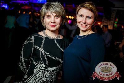 Маргарита Суханкина, 1 февраля 2017 - Ресторан «Максимилианс» Новосибирск - 16