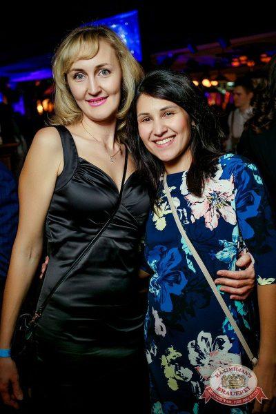 Маргарита Суханкина, 1 февраля 2017 - Ресторан «Максимилианс» Новосибирск - 17